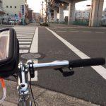 自転車通勤で大通りルート 2回目
