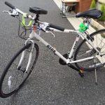 自転車通勤を始める時の交通費の申請について