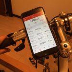 実装レポート!iPhone6Plus対応の自転車用スマホホルダー2代目