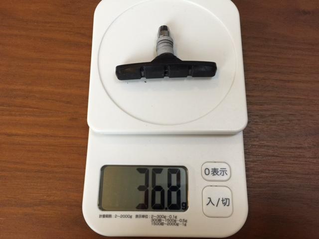 T70/M4の重さは36.8g