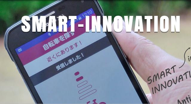 http://www.smart-innovation.net/より引用