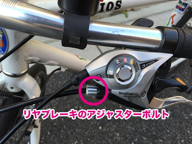 自転車 ブレーキ ゆるい