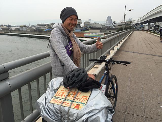 よっちゃんの日本一周の旅