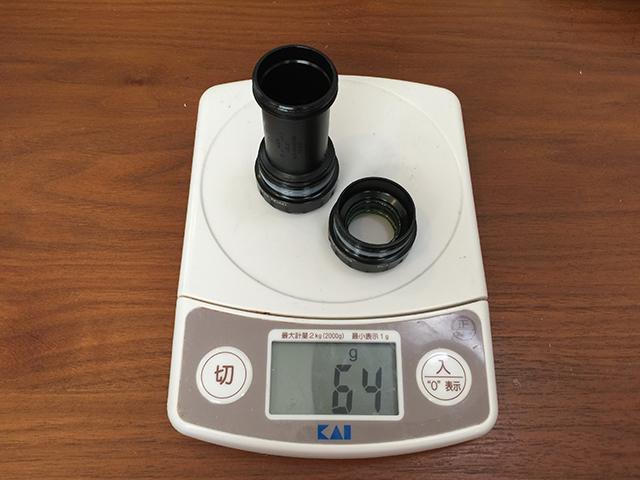 デュラエース DURA-ACE SM-BB9000 BBの重さ