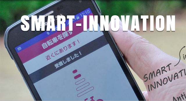 http://www.smart-innovation.net/より引用