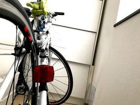 クロスバイクの保管場所