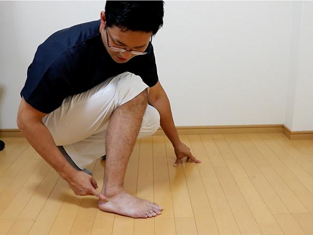 足首のケア3